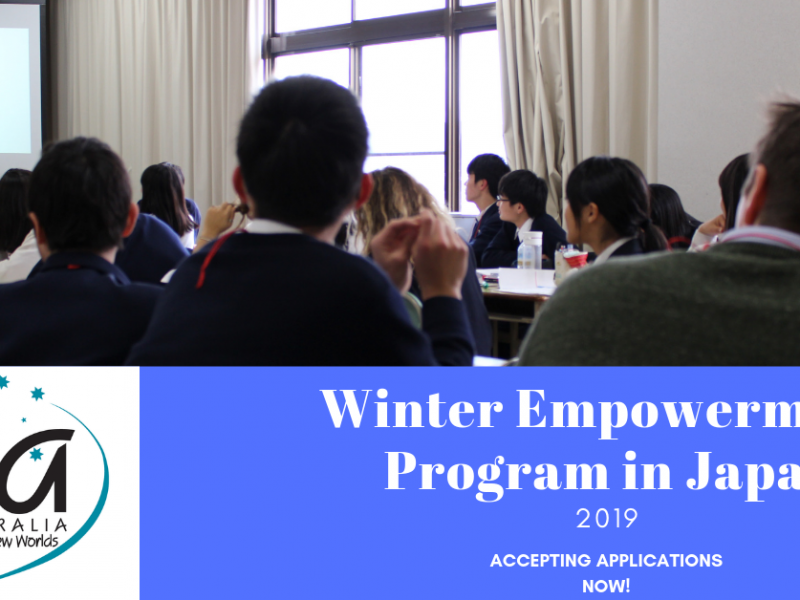 2019 Winter Empowerment Recruitment ending soon!