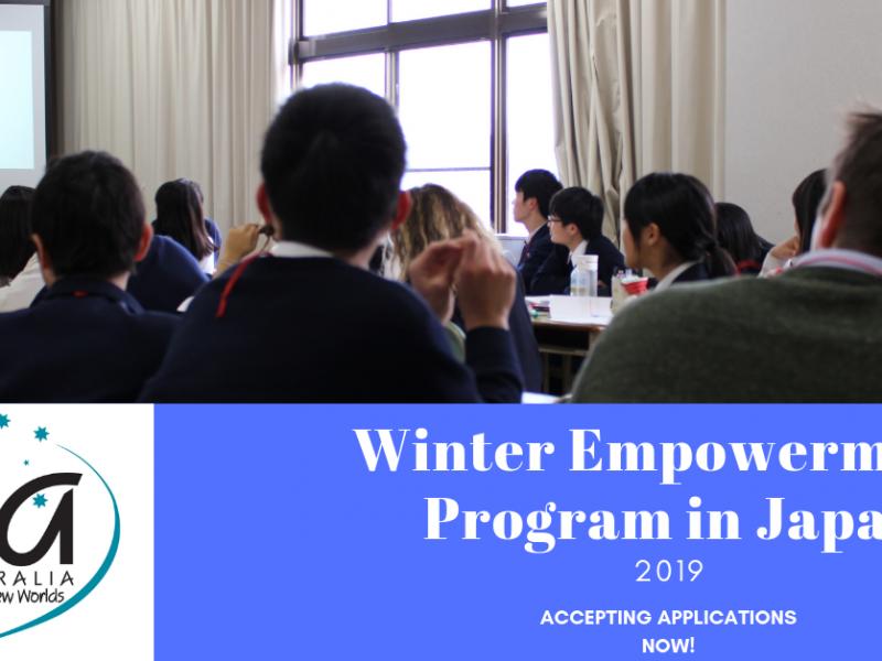 2019 Winter Empowerment Recruitment ending soon!